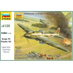 фото Сборная модель Звезда «штурмовик Ил-2 обр. 1941г»