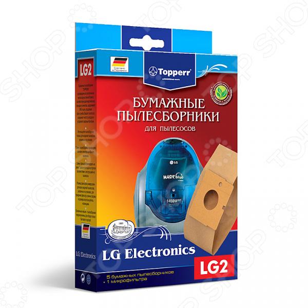 Фильтр для пылесоса Topperr LG 2Аксессуары для пылесосов<br>Фильтр для пылесоса Topperr LG 2 комплект бумажных фильтров-мешков из качественной, экологически чистой двухслойной бумаги, которая отличается прочной поверхностью и устойчивостью к разрывам. Фильтр идеально справится с улавливанием из воздуха мелкодисперсной пыли, в которой содержатся различные аллергены, тем самым обеспечивая чистый и свежий воздух сразу после уборки. Задерживает до 99 пыли, тем самым продлевая срок службы мотора пылесоса и сохраняя воздух чистым. Изделие послужит настоящим гранатом чистой уборки и вашего здоровья. В набор входят 5 бумажных пылесборника и 1 моторный фильтр. Тип оригинального пылесборника ТВ-36. Фильтр для пылесоса Topperr LG 2 совместим с пылесосом LG ELECTRONICS следующих моделей: Storm Extra: V-C 30..; Turbo Storm: V-C 29.., V-C 36.., V-C 374., V-38..; Turbo Gamma: V-C 41.., V-CP5..; Magic: V-C 42.., V-C 44.., V-C 61.., V-C65..; Turbo Max V-C 57.., V-C 58..; Turbo V-C 40.., V-C202; V-C 62..; V-C 4A..; V-C 4B.<br>