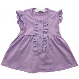 Купить Блузка детская Katie Baby Petite rose ЯВ101453. Цвет: фиолетовый