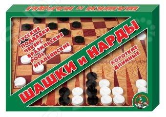 Набор для игры в шашки и нарды Десятое королевство 3221