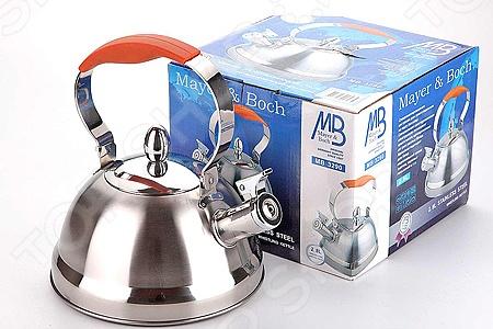 Чайник со свистком Mayer&amp;amp;Boch MB-3290Чайники со свистком и без свистка<br>Чайник со свистком Mayer Boch MB-3290 - выполнен из долговечной и прочной стали, которая не окисляется и устойчива к коррозии. Объем чайника составляет 2,8 литра, оснащен свистком, благодаря которому вы можете не беспокоиться о том, что закипевшая вода зальет плиту. Как только вода закипит - свисток оповестит вас об этом. Капсулированное дно с прослойкой из алюминия обеспечивает наилучшее распределение тепла. Ручка чайника, а так же ручка крышки изготовлены из специального теплоустойчивого материала, который не обжигает руки. Удобный и практичный чайник отлично впишется в интерьер любой кухни. Можно мыть в посудомоечной машине.<br>
