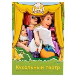 фото Набор для кукольного театра Жирафики «Русалочка. Сказки моря»