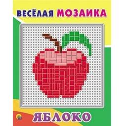 фото Мозаика Рыжий кот «Яблоко»