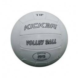 фото Мяч волейбольный Start Up Tip