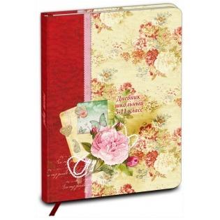 Купить Дневник школьный Проф-Пресс «Цветы и розовая лента»