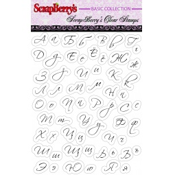 фото Набор штампов прозрачных ScrapBerry's Русский алфавит. Рукописный шрифт