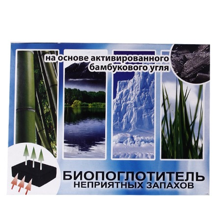Купить Ароматизатор FKVJP CLNR-01