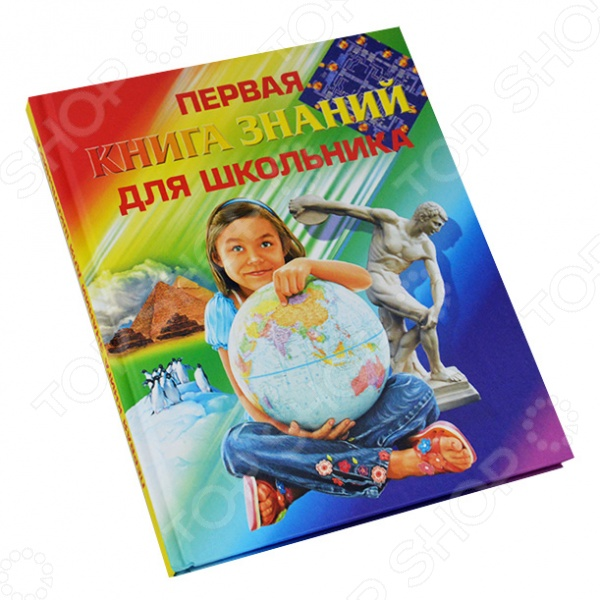 Универсальная справочная литература для детей Эксмо 978-5-699-37701-5 наглядно дидактические пособия эксмо 978 5 699 71548 0