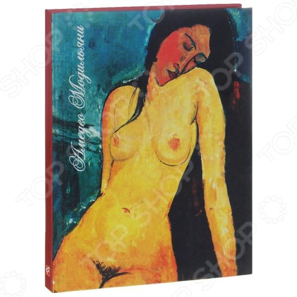 Блокноты. Тетради Фолио 978-966-03-6546-9 Амедео Модильяни. Сидящая обнаженная. Блокнот (коричневая бумага)
