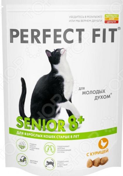 Корм сухой для зрелых кошек Perfect Fit Senior 8+ rich in ChickenСухой корм<br>Корм сухой для зрелых кошек Perfect Fit Senior 8 rich in Chicken качественный и экологически чистый корм, который идеально подходит для вашего питомца. За счет того, что зрелые кошки и коты становятся менее подвижными, они более склонны к набору лишнего веса и другим заболеваниям. Поэтому их рацион должен быть четко и хорошо сбалансирован, удовлетворяя все ответственные потребности. Данный корм включает в себя только отборные натуральные ингредиенты, дополнительно обогащенные всеми необходимыми для животного витаминами и минералами. Благодаря этому ваш питомец будет получать только нужное количество полезных веществ и поддержания здорового веса и нормального уровня активности. Приятный, натуральный вкус курицы и оптимальный размер крокетов придется по душе даже самой капризной и привередливой кошке. Благодаря тому, что рацион не содержит ГМО, красителей, химических добавок, консервантов, он будет безопасен для вашего питомца. Почему стоит выбрать именно этот корм для вашего питомца:  содержит витамины Е и С, которые укрепляют иммунную систему питомца;  содержит комплекс натуральных антиоксидантов для замедления процесс старения всего организма;  содержит витамин А для хорошего и острого зрения;  содержит таурин для здорового и крепкого сердца;  оптимальный баланс минералов обеспечивает здоровую мочевыводящую систему;  природный источник глюкозамина для прочный и подвижных суставов. Как перевести кошку на новый сухой корм Perfect Fit Senior 8 rich in Chicken Если вы решили начать кормить питомца кормом Perfect Fit Senior 8 rich in Chicken, это следует делать постепенно. Чтобы кошка быстрее усвоила новый вид корма, смешайте привычное для неё питание с хрустящими гранулами. В последующие 7 дней понемногу увеличивайте содержание сухого корма, до тех пор пока она полностью не перейдет на него. Норма кормления Для нормального самочувствия вашего питомца следует придерживаться следующей суточной