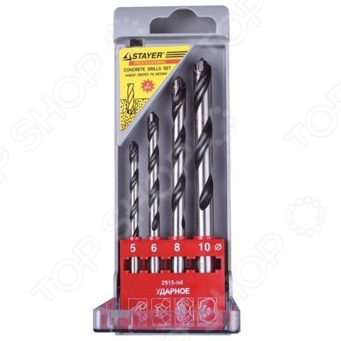 Набор сверл по бетону и камню Stayer Profi 2915-H4 набор диэлектрических отверток stayer profi electro с тестером 8 предметов