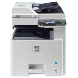 Купить Многофункциональное устройство Kyocera FS-C8520MFP