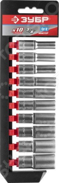 Набор торцевых головок Зубр «Мастер» 27655-H10