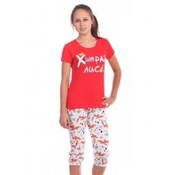 фото Комплект домашний для девочки Свитанак 206552. Рост: 158 см. Размер: 40