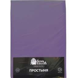 фото Простыня гладкокрашеная Сова и Жаворонок Premium. Цвет: фиолетовый. Размер простыни: 220х240 см