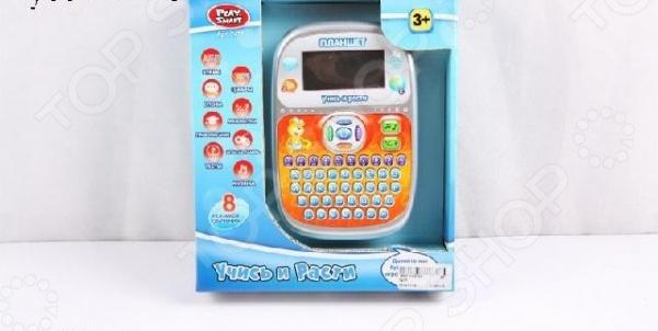 Планшет обучающий PlaySmart «Учись и Расти»