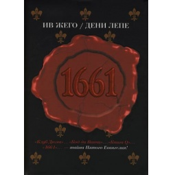 фото 1661