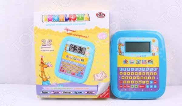 ������� ��������� PlaySmart 1707216