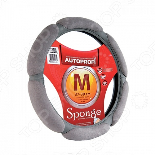Оплетка на руль Autoprofi SP-5026 Autoprofi - артикул: 575822