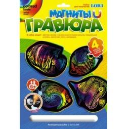 фото Набор магнитных гравюр Lori «Разноцветные рыбки»