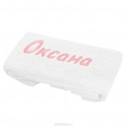 фото Полотенце подарочное с вышивкой TAC Оксана. Цвет: белый