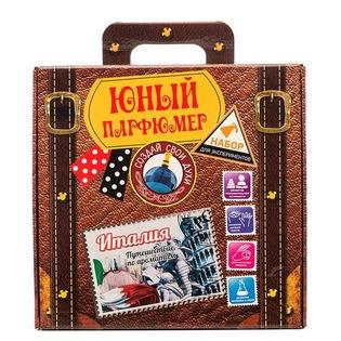 Купить Набор для создания духов Инновации для детей «Путешествие по ароматам. Италия»