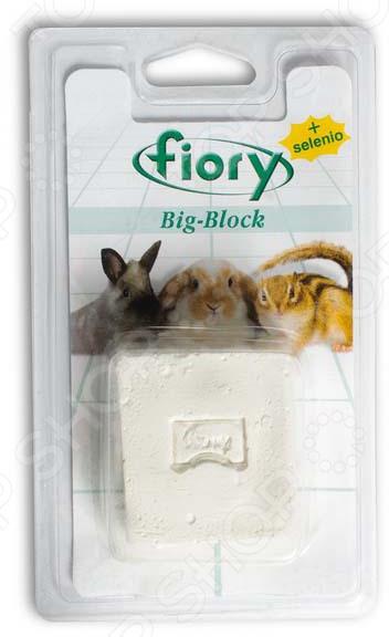 Камень минеральный для грызунов Fiory 06575 Big-Block с селеномМинеральные добавки<br>Камень минеральный для грызунов Fiory 06575 Big-Block с селеном полезнейшая добавка к ежедневному рациону питания, обеспечивающая организм животного всеми необходимыми минеральными веществами. Камень способствует укреплению костной ткани, зубов вашего питомца, а также предотвращает излишний рост зверька. Входящий в состав селен улучшает сопротивляемость организма, укрепляет иммунитет, способствует выведению из организма токсинов и вредных веществ. При недостатке в организме животного витамина Е селен активно восполняет этот компонент, а также способствует лучшей усвояемости витаминов А и D3. Состав: кальций 38 , фосфор 0,018 , натрий 0,097 и пр.<br>