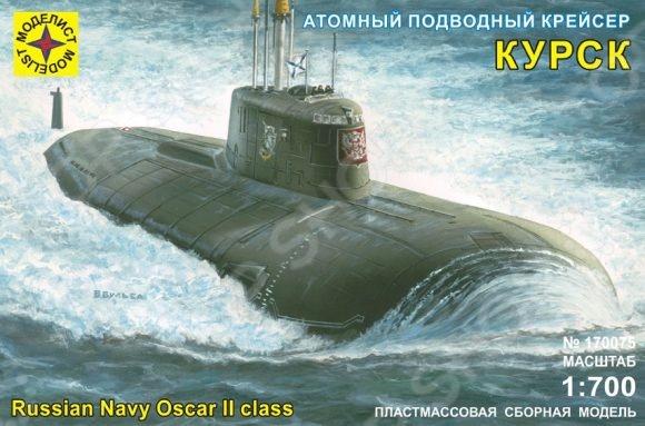Сборная модель подводного крейсера Моделист «Атомный крейсер » 20896