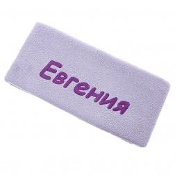 фото Полотенце подарочное с вышивкой TAC Евгения. Цвет: сиреневый