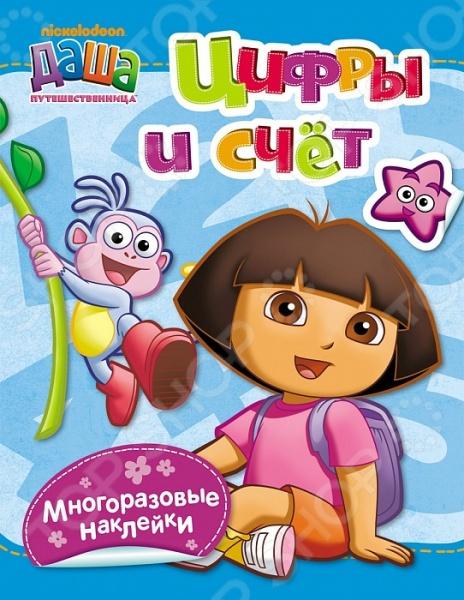 ФОТО росмэн 978-5-353-06224-0