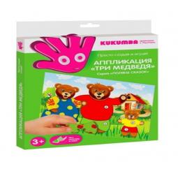 фото Набор для творчества KUKUMBA Аппликация. Три медведя