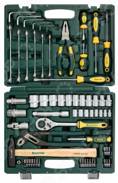 Набор слесарно-монтажного инструмента Kraftool Expert 27976-H66