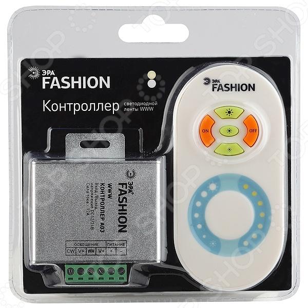 Контроллер для светодиодной WWW-ленты с пультом ДУ Эра WWW controler-12-A03-RF www барахолка аквариум 200 л в иваново