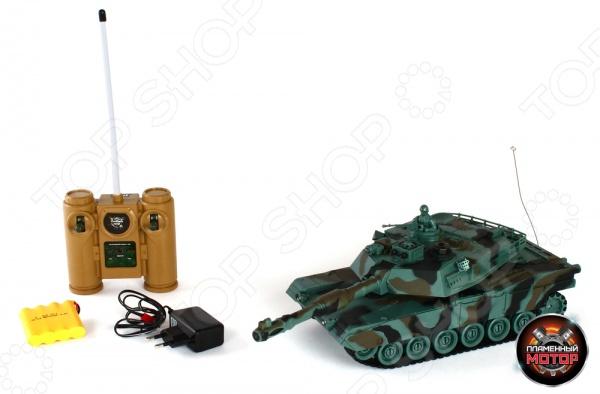 Танк на радиоуправлении Пламенный Мотор Abrams M1A2 (США)Другие радиоуправляемые игрушки<br>Танк на радиоуправлении Пламенный Мотор Abrams M1A2 США это отличная модель танка, которая точно порадует вашего ребенка. Яркий дизайн точно понравится вашему ребенку, к тому же ее можно брать с собой и играть на природе. Такая игрушка положительно влияет на развитие мелкой моторики рук, фантазии, воображения и пространственного мышления. Этот танк точно понравится маленьким мальчикам для игр в войнушку . Можно отметить следующие особенности этого танка:  Преодолевает подъемы под углом 45 .  Поворот башни вправо, влево на 320 градусов.  Движение в любом направлении и вращение на месте.  Скорость 6 км ч.  Радиус действия пульта 12 м, время работы 15-20 мин, время зарядки: 4 часа.<br>