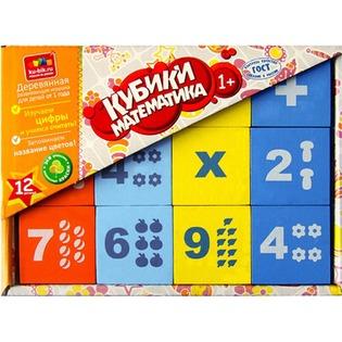Купить Кубики обучающие Alatoys «Математика» КБМ1201