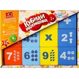 фото Кубики обучающие Alatoys «Математика» КБМ1201