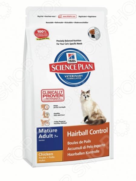 Корм сухой диетический для пожилых кошек Hills Science Plan Senior Hairball ControlЛечебные корма<br>Корм сухой диетический для пожилых кошек Hill 39;s 7610 Senior Hairball Control вывод шерсти из желудка - полноценный сбалансированный корм, приготовленный из отборных ингредиентов, без добавления красителей и консервантов. Каждый рацион Science Plan включает в себя комплекс антиоксидантов с клинически подтвержденным эффектом, который поддерживает иммунную систему вашего питомца. Корм предназначен для кошек старше 7 лет. Hill 39;s Science Plan Feline Mature Adult 7 Hairball Control Chicken помогет предотвратить образование волосяных комочков. Основные преимущества данного корма:  высокое содержание растительной клетчатки позволяет выводить проглоченную шерсть и предотвращает формирование безоаров;  сбалансированное содержание кальция, магния и фосфора благотворно влияет на функционирование мочевыводящих путей;  поддерживает иммунитет кошки, благодаря комплексу антиоксидантов, которые нейтрализуют свободные радикалы;  сбалансированные нутриенты позволяют снизить выпадение шерсти. Рекомендации по кормлению: Перевод кошки на рацион Hill 39;s Science Plan необходимо проводить постепенно в течении 7 дней, смешивая прежний корм с новым, постоянно увеличивая порцию последнего. В этом случае вы дадите своему питомцу возможность в полной мере насладится сбалансированным питанием Hill 39;s Science Plan.       Вес кг     2     3     4     5     6     7       Сухой рацион г     30 - 40     40 - 55     50 - 70     60 - 80     65 - 95     12 на kg    Данный вид корма не рекомендуется:  котятам;  беременным и кормящим кошкам.<br>