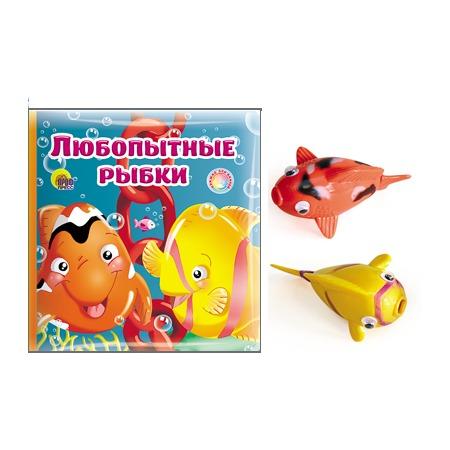 Купить Любопытные рыбки (+ заводные игрушки)