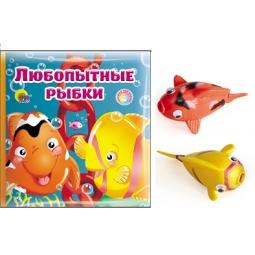 фото Любопытные рыбки (+ заводные игрушки)