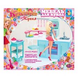 Купить Набор мебели для кукол 1 TOY «Кухня»