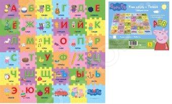 Развивающий коврик Росмэн «Учим азбуку с Пеппой» развивающий коврик расти малыш волшебная страна dm kok01 m