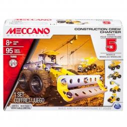 фото Конструктор металлический Meccano «Набор строительной техники»