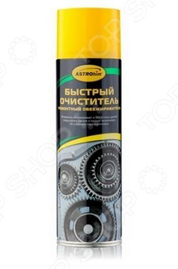 Средство для обезжиривания металлических поверхностей Астрохим ACT-4316 Астрохим - артикул: 487949