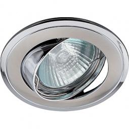 Купить Светильник встраиваемый поворотный Эра KL22 А SN/CH