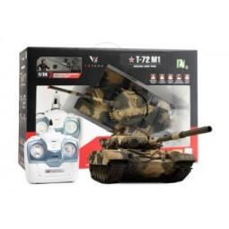 Купить Танк на радиоуправлении VSP Russian Army Tank T72 M1