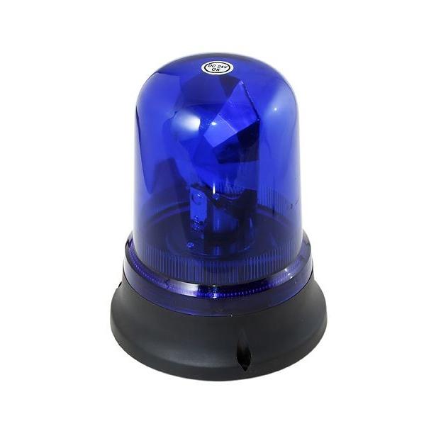 фото Маячок проблесковый TYPE R ART-332 Galaxy. Цвет: синий. Напряжение: 24 В