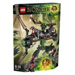 фото Фигурка сборная LEGO «Охотник Умарак»
