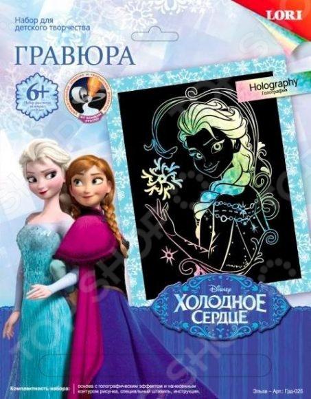 Гравюра большая с штихелем Lori «Холодное сердце. Эльза»