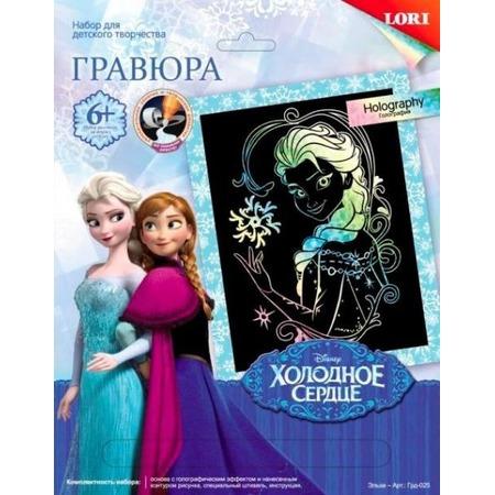 Купить Гравюра большая с штихелем Lori «Холодное сердце. Эльза»
