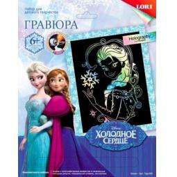 фото Гравюра большая с штихелем Lori «Холодное сердце. Эльза»